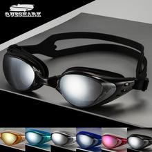 Men Women Swim Eyewear Anti Fog UV Protection Swim Glasses Professional Electroplate Waterproof Swim Goggles(China (Mainland))