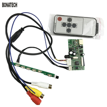 7inch 9inch 26pin LCD screen universal car monitor display AV board driver board(pls leave your panel number))(China (Mainland))