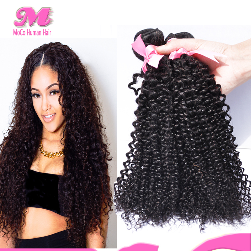 Grade 6A Brazilian Kinky Curly Virgin Hair 3 Bundles, Afro Kinky Curly Unprocessed Natural Black Brazilian Jerry Curl Human Hair(China (Mainland))