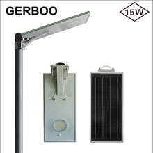 IP65 15W Outdoor LED All-in-One Integrated Solar Street Light New Integrated High Lumen Led Solar Street Light