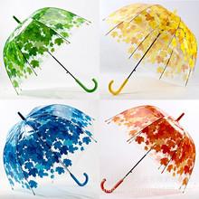Free Shipping 4 Colors Leaves Cage Umbrella Transparent Rainny Sunny Umbrella Parasol Cute Umbrella Women Cute Clear Paraguas(China (Mainland))