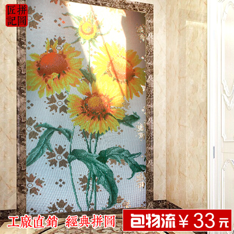 Здесь можно купить  [Note] Carpenter sunflowers puzzle mosaic backdrop hotel entrance hallway living room European-style tile mural [Note] Carpenter sunflowers puzzle mosaic backdrop hotel entrance hallway living room European-style tile mural Строительство и Недвижимость