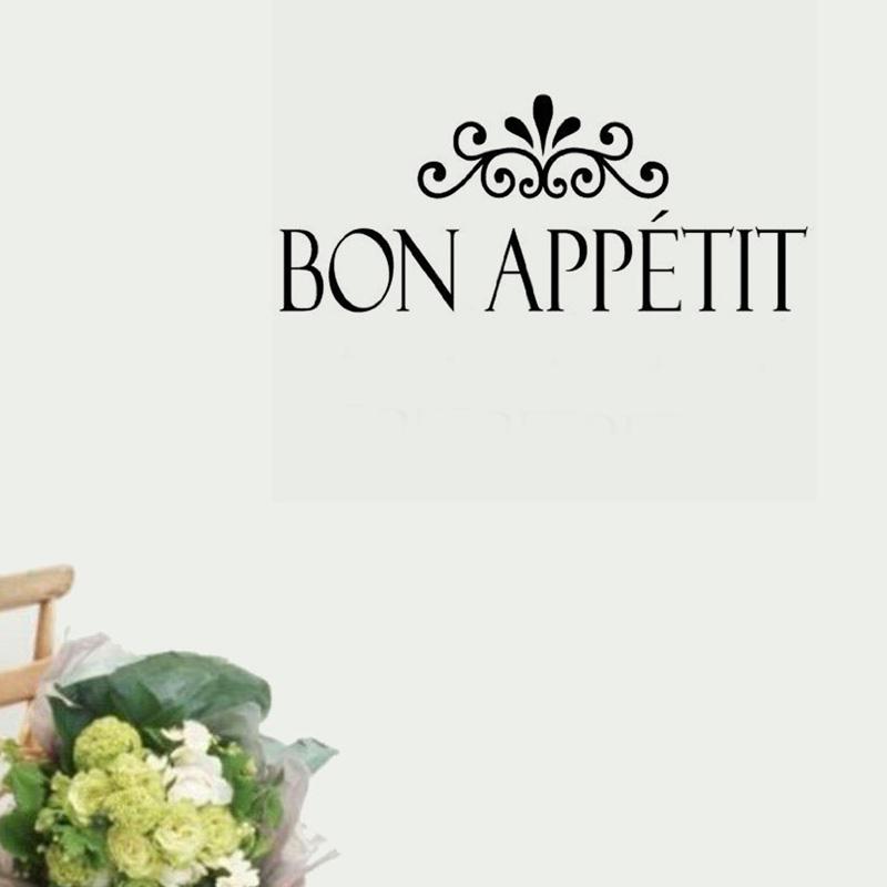 Bon Appetit French Wall Sticker Kitchen Waterproof PVC Removable Flower Pattern Home Decor(China (Mainland))
