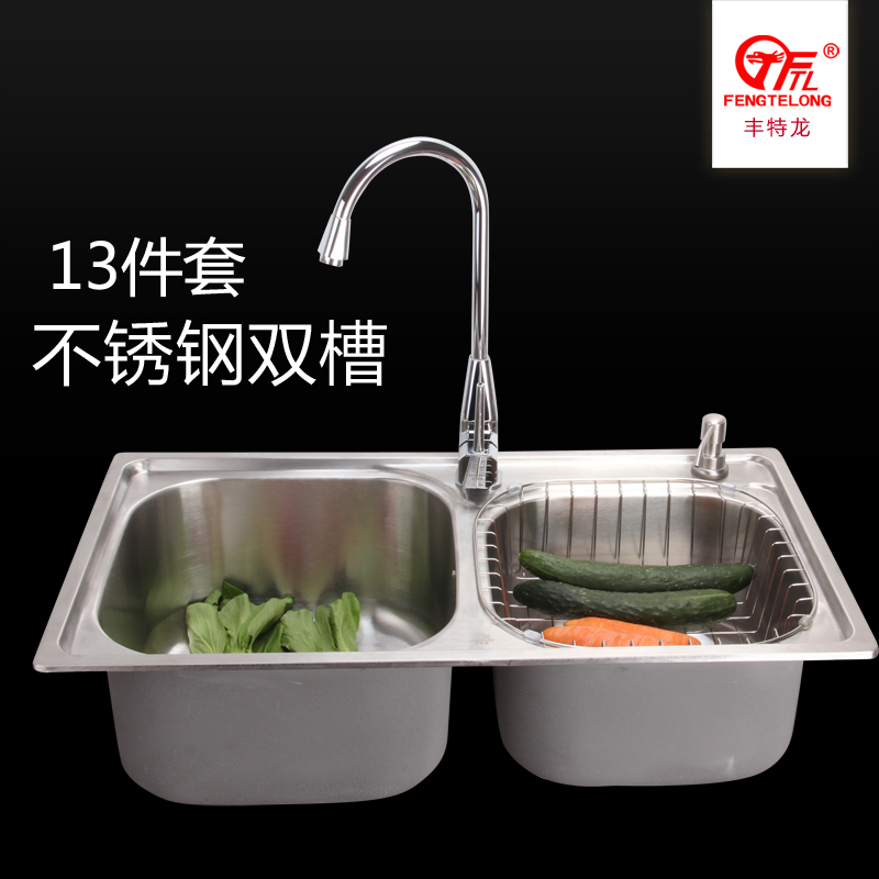 Advanced kitchen sink brushed one piece thickening stainless steel slot sink bundle(China (Mainland))