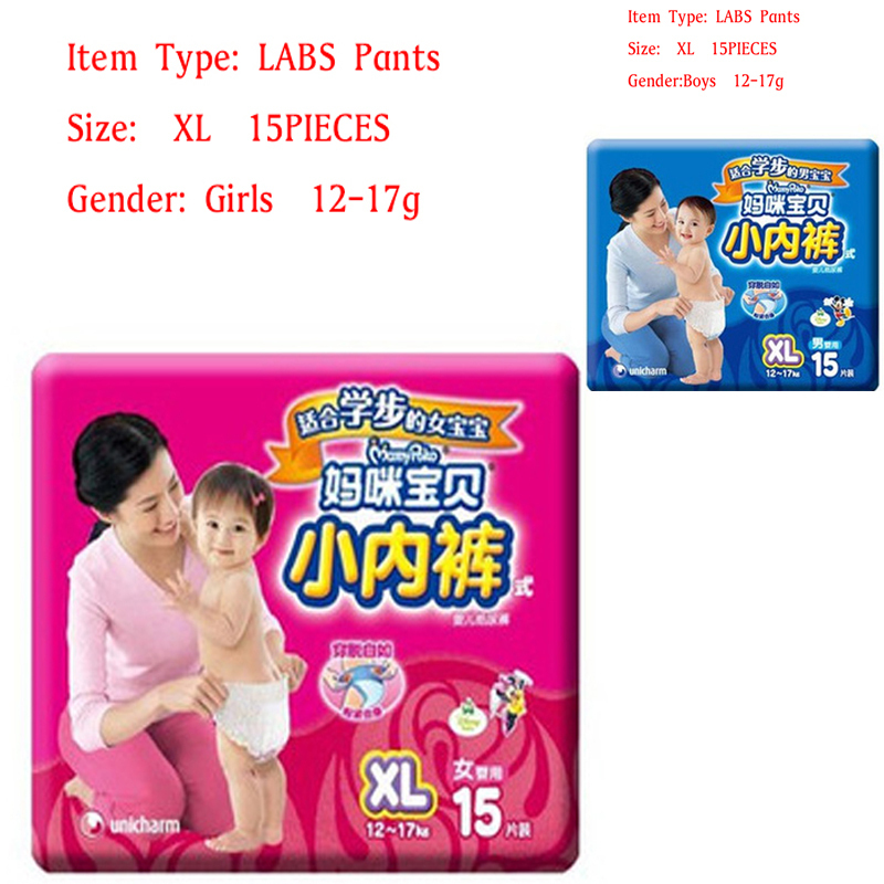 15Pcs Baby Training Pants infant Diaper Disposable Nappies Underwear size XL LABS pants soft waterproof diaper(China (Mainland))