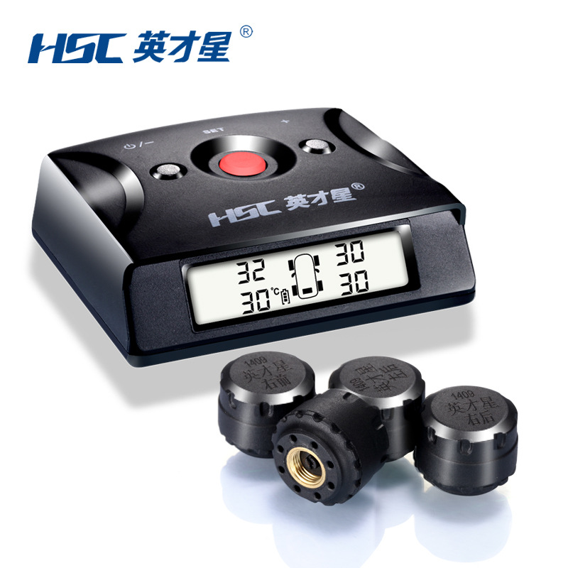 Excellence star TY-1 car tire pressure monitor tire temperature alarm LCD digital display full-time detection of tire TPMS<br><br>Aliexpress