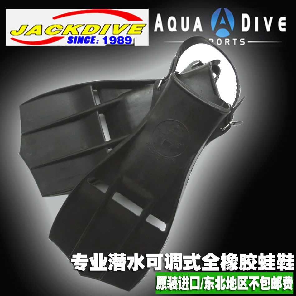 selling genuine TOPIS high-grade professional snorkeling swimming diving flipper flipper diving supplies equipment shoes(China (Mainland))