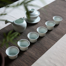 hand carved ceramic kung fu tea set gaiwan tureen sample cups jingdezhen celadon fair cup gifts - Sanqintang Porcelain Tea Set Store store