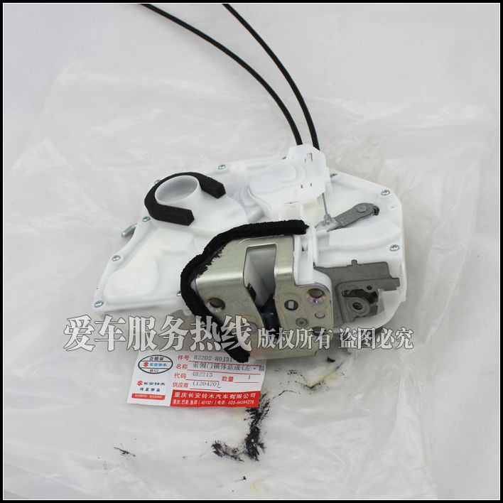 4S special genuine parts are factory Suzuki Swift car door lock assembly central locking with motor power locks(China (Mainland))