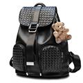 2016 New Fashion Backpack Women Korean Style Trendy Drawstring Bag Designer Knitting Small Packsack Casual Daypack