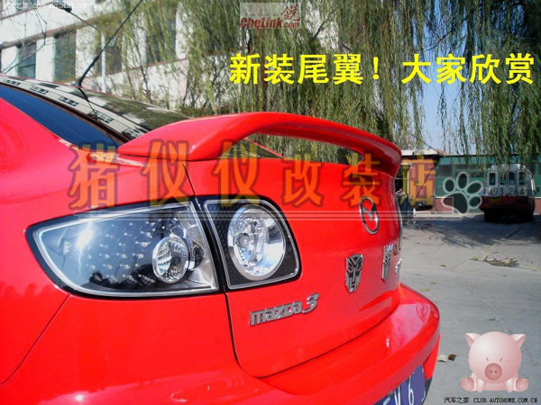 For 07 - 12 mazda3 classic MAZDA 3 car sports paragraph vertical tailplane abs material