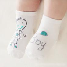 Baby Boys Girls Cute Scrawl Socks Suitable Kids Children Toddler Lovely Socks For 0-4 Years Old Infant Baby(China (Mainland))