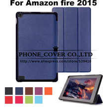 Magnet stand PU Leather Case Cover For Amazon new Fire 7 2015 tablet cover cases for new kindle fire 7 2015 with tracking Nomber