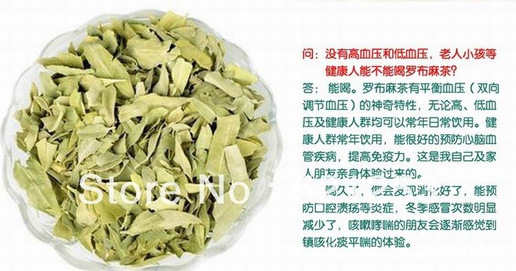 500G Natural Organic Wild Apocynum Tea Health Care Tea lower blood pressure free shipping<br><br>Aliexpress