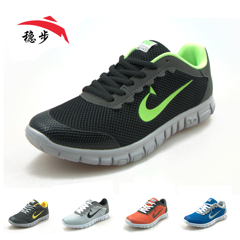 2015 Air Running shoes Free Run zapatillas running hombre sport trainers sports shoes for men women female Cheap sneakers shoes(China (Mainland))