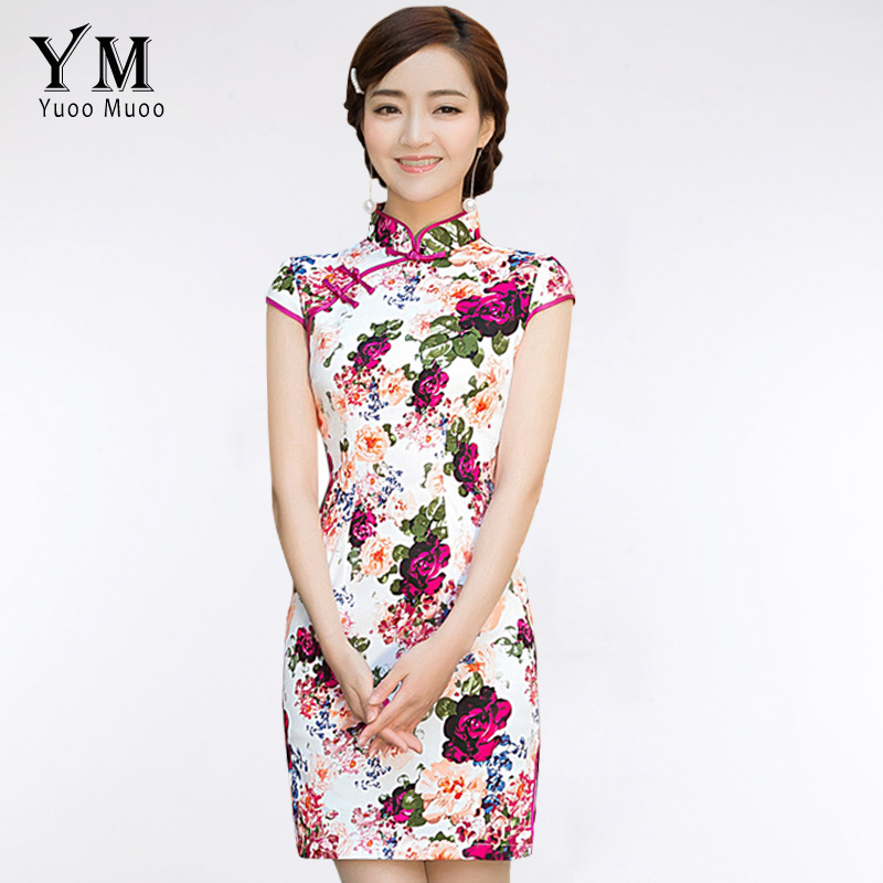 Original Women Dress Model Ladies Fashion Brand Name Dress