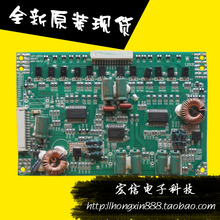 Free shipping!hot! New original LK-LE 461201 A LKP-LE034 5V 24V constant-current board(China (Mainland))