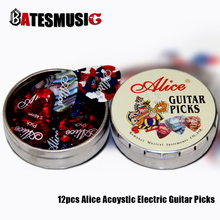 12pcs Alice Acoustic Electric Guitar Picks Plectrums + 1 Round Metal Picks Box Case Free Shipping(China (Mainland))