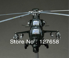 Alloy 1:48 Z-10 helicopter aircraft model/high-end gift/Chinese Air Force workhorse(China (Mainland))