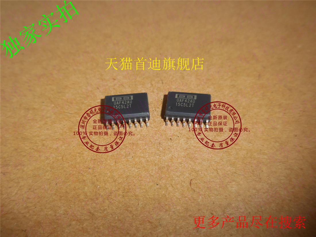 Здесь можно купить  New original authentic spot UAF42AU UAF42 SOP16 TI --LSGDZ  Электронные компоненты и материалы