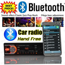2015 New Arrival 12V Car Stereo Radio Bluetooth USB/SD card/AUX-IN/FM/MMC MP3 Player Audio Remote Control 1DIN In-Dash(China (Mainland))