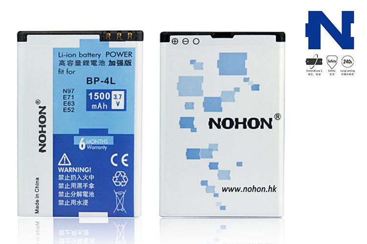 Original Nohon Battery High Capacity 1500mAh BP 4L For Nokia E52 E55 E61i E63 E71 E71X E72 E72i E90 E95 N97 Replacement Battery(China (Mainland))