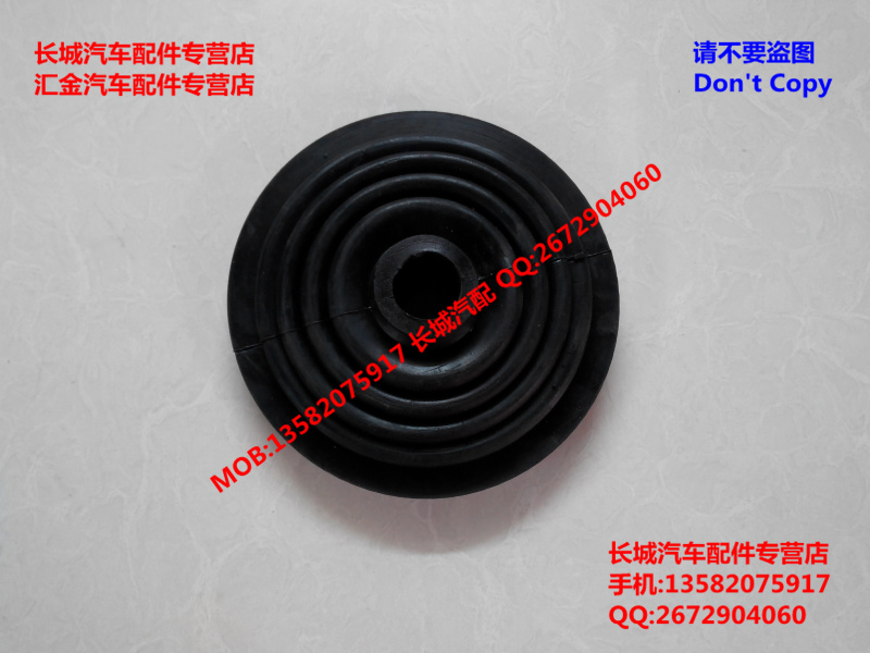 Tianma Dadi ZTE transmission may dawn Xinkai the Great Wall Park rubber dust cover(China (Mainland))