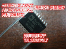 ADUM2401 ADUM2401ARWZ ADUM2401BRWZ new AD imported hot chip--HYDD2 - Huiteng ELECTRONIC CO.,LTD store