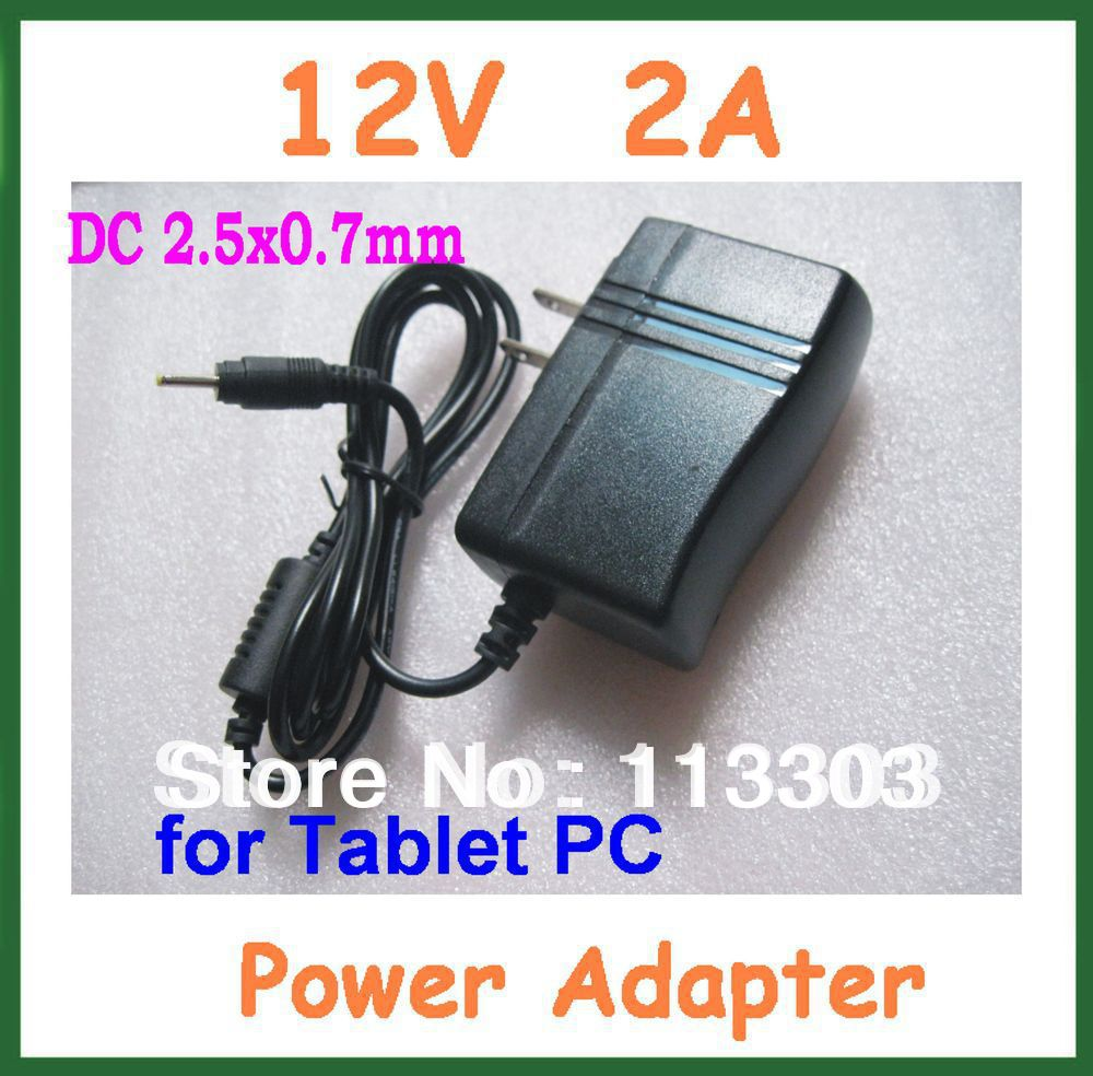 can buy buy charger cube u30gt, cube u30gt2, cube u30gt1, 12v 2 the