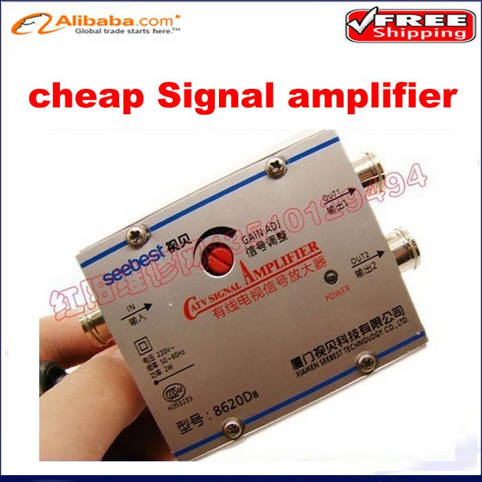 Free shipping! Hot selling sb-8620d8 belt 2 tv interface 20 adjustable cheap tv signal amplifier(China (Mainland))