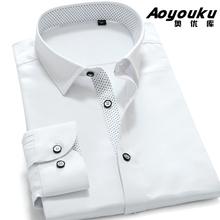 Casual mens dress shirts slim fit long sleeve brand regular white solid men shirt high quality men dress shirt 4xl 2015