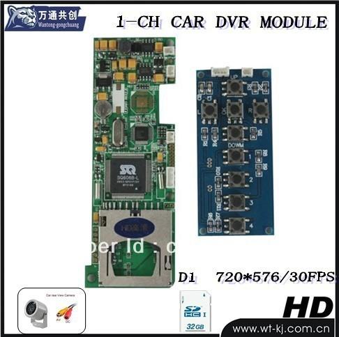 1CH DVR Board, video record board (for indoor/Car/FPV recording)