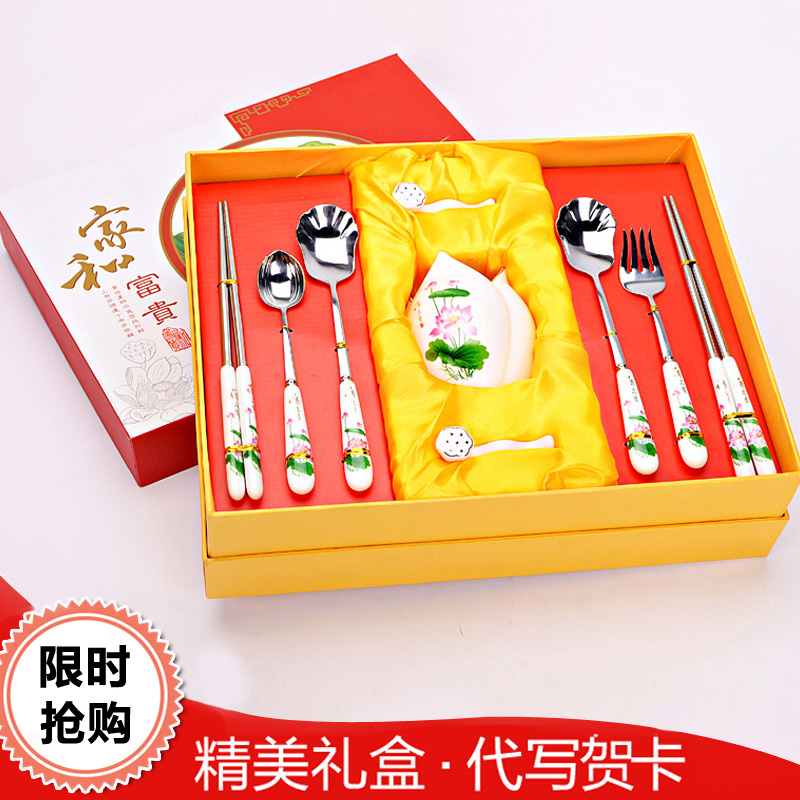 Здесь можно купить  Household utensils Sets Chinese chopsticks spoon fork cutlery sets wedding students porcelain ceramics stainless steel  Мебель