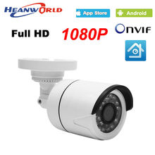 Buy HD 1080P IP camera mini outdoor 2.0 Megapixel ONVIF IP Camera 24pcs LEDs Night Vision Security Network CCTV IP Cam home use for $24.99 in AliExpress store