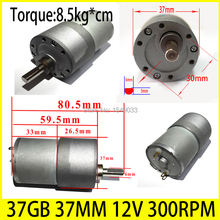 Buy DC 12V motor 37GB 37MM 300RPM High-powered Torque 8.5KG*CM high torque gear box motor gearmotors CNC motor for $18.88 in AliExpress store
