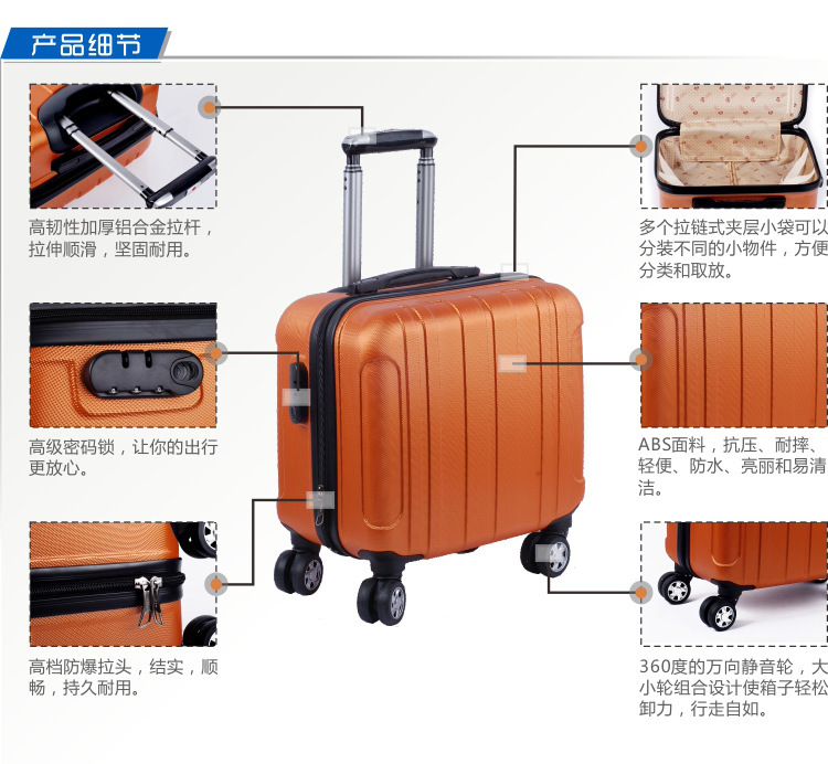 Abs17 inch rod boxes  students super silent Mute universal wheel business men and womenme travel suitcase box check-in luggage<br><br>Aliexpress