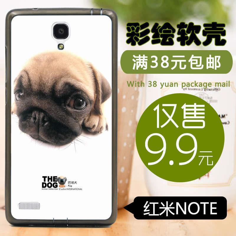 TUP Soft shell painted For Xiaomi Redmi Note / Red rice NOTE 4G/ Note Silicone Case Series 22 mobile phone casing dogs/Free ship(China (Mainland))