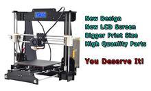 DMY Big size 220 220 240mm High Quality Precision Reprap Prusa i3 3d Printer DIY kit