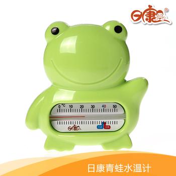 Infant rikang frog water meter rk-3741 infant water
