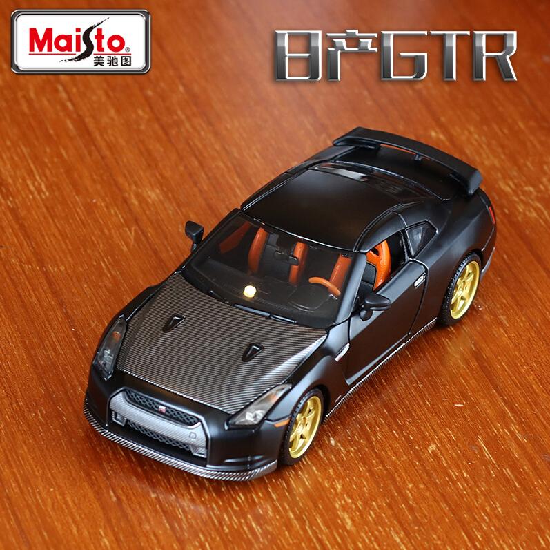 Simulation of nissan 1:24 GTR models original super sports car alloy car fast and the furious 7 simulation model(China (Mainland))