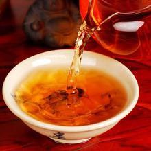 Yunnan Changshan Menghai fragrance Super ripe puer tea for Health Skin Good gift 357g chinese tea