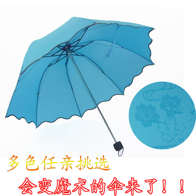 free shipping Water  anti-uv  apollo princess  folding  ruffle umbrella