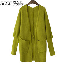 Casual Solid Long Knitted Cardigans V-Neck New Autumn Women's Sweater 2015 Office Fashion Full Cute Winter Sweaters(China (Mainland))