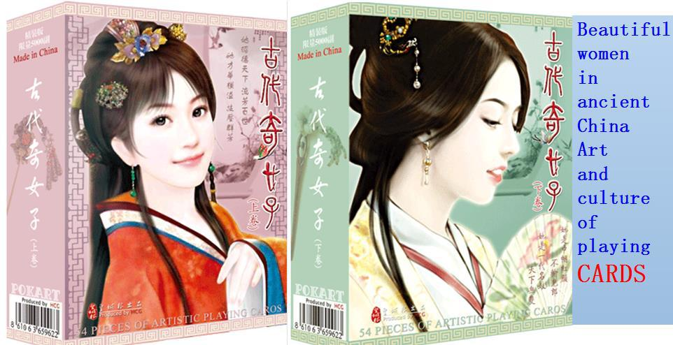 card poker cards playing cards Poker memory CARDS The ancient Chinese beautiful woman art culture collections(China (Mainland))