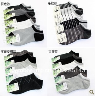 ankle socks men !Male bamboo fibre invisible sock, slippers male 100% cotton ,anti-odor antibiotic - MAGGIE'S SHOP store