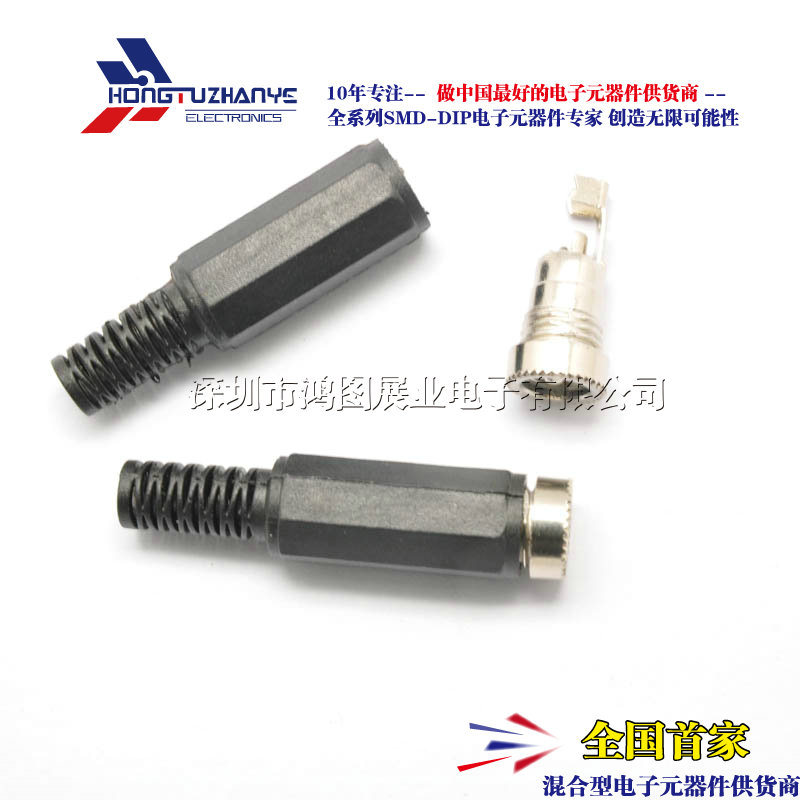 10 PCS/LOT DC plug socket YX - 5.5-2.1 MM metal connector Welding line(China (Mainland))