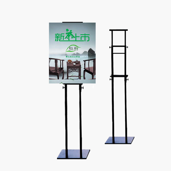 Free Shipping metal double-side poster display pop mall promotion stand advertising exhibition shelf bracket Shopping guide card(China (Mainland))