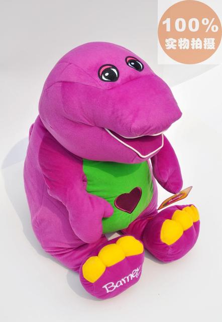 "Free Shipping Barney Child's Best Friend 12"" 30cm Plush Singing animal Toy P3"