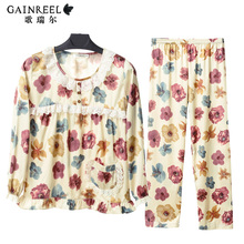 Song Riel sweet autumn new printing long sleeved pajamas woman casual comfortable home fragrance quietly Suit