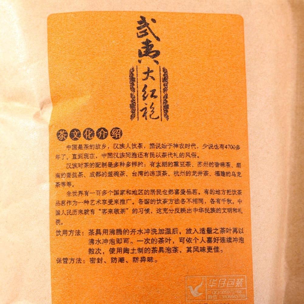Chinese WuYi Tea Da Hong Pao Big Red Robe Premium New Dahongpao High Quality Premium Class